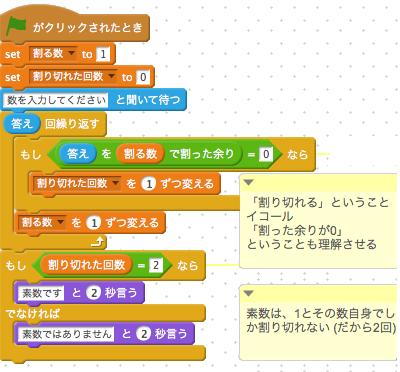 スクリーンショット 2014-01-13 5.24.12
