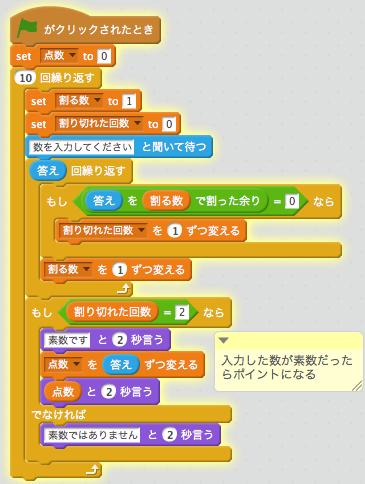 スクリーンショット 2014-01-13 6.39.24