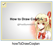 howToDrawCoqtan