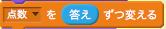 スクリーンショット 2014-01-13 6.26.58