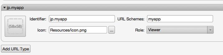 【Xamarin .iOS】【C#】自アプリの URL Scheme で起動して引数を受け取る
