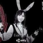 Unity社公式大型イベント #UniteTokyo2018 で Microsoft ブースのお手伝いした