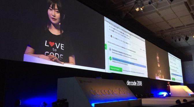 [マイクロソフト公式イベント #decode18 基調講演で2000人の前で登壇した] Visual Studio App Center のデモ内容まとめ #AD08
