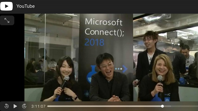 Microsoft Connect 2018 Live Streaming