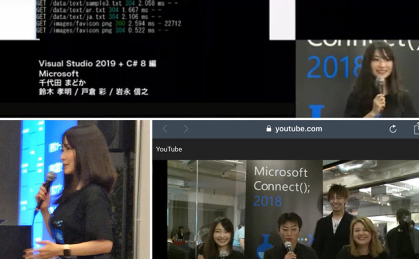 Microsoft Connect(); Japan 2018 の Visual Studio 2019 枠で登壇しました