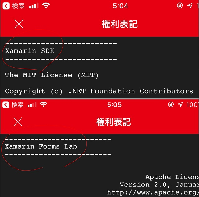 Nintendo Switch Online is developed with Xamarin