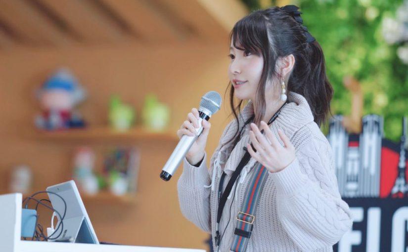 #DevRelCon 2019 で登壇した: 開発者向けマーケティング (DevRel) に アンバサダーマーケティングが有用である理由について